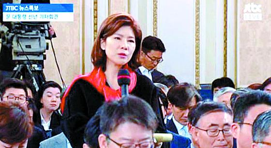 대통령 신년 기자회견 질의응답시간에 질문하고 있는 김예령 경기방송 기자[JTBC 방송 캡처]
