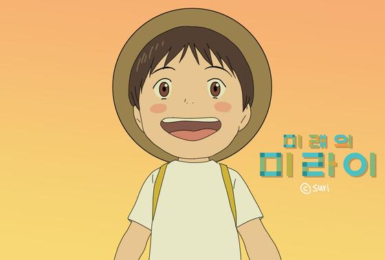 영화 '미래의 미라이'에서 동생 '미라이'를 질투하는 네살 오빠 '쿤'을 따라 그려봤다. [그림 현예슬]
