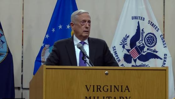 제임스 매티스 미국 국방부 장관이 지난달 25일(이현지시간) 버지니아 군사학교(VMI)에서 강연을 하고 있다. [사진 미 국방부, 유튜브 캡처]