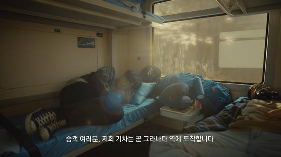 엑소 찬열도 컨버스를 신었다. [사진 tvN 알함브라 궁전의 추억 영상캡처]