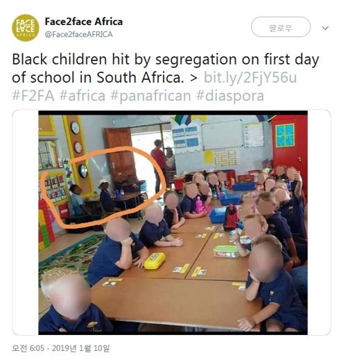 인종차별 논란을 일으킨 남아공 초등학교 교실 사진 ['페이스 투 페이스 아프리카' 트위터 계정 캡처=연합뉴스]