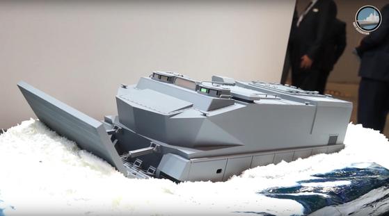 일본 미쓰비시 중공업의 차기 상륙돌격장갑차. [사진 Navy Recognition]