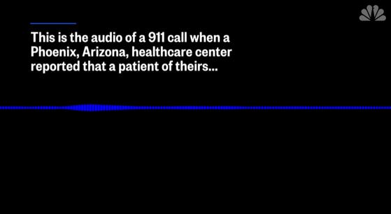 미국NBC방송이 공개한 당시 통화 녹취 파일. [사진 NBC 캡처]