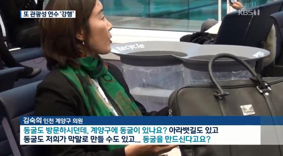 [KBS 뉴스]
