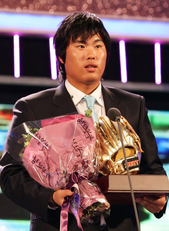2006년 골든글러브 투수 부문을 수상한 신인 시절 류현진.