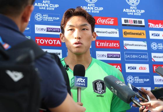 골키퍼 김승규, 손흥민 오면 상대가 두려워할 것