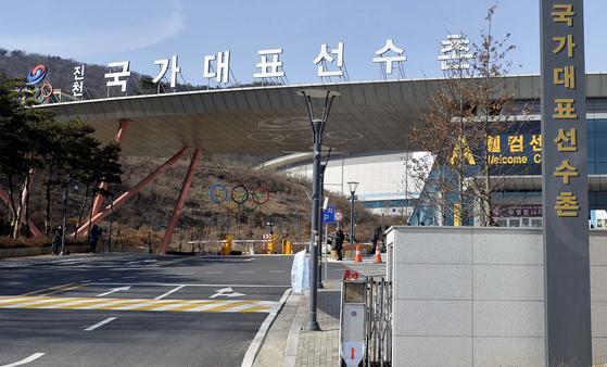 대표팀 선수들이 훈련중인 충북 진천선수촌. [사진 프리랜서 김성태]
