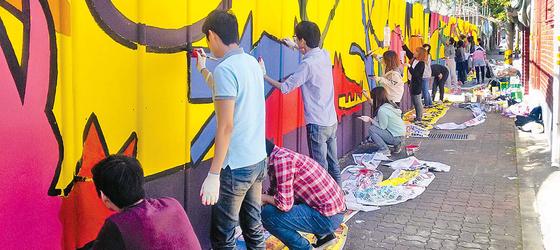 2014년 마을 벽화 그리기 봉사