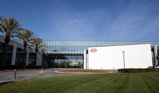 기아자동차 미국 판매법인(KMA) 전경. [사진 기아차]