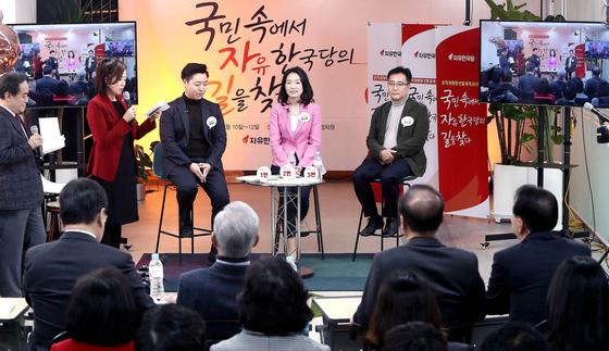 지난 10일 오후 서울 영등포구 자유한국당 당사에서 한국당 조직위원장 선발 공개오디션을 진행하는 모습. [중앙포토]
