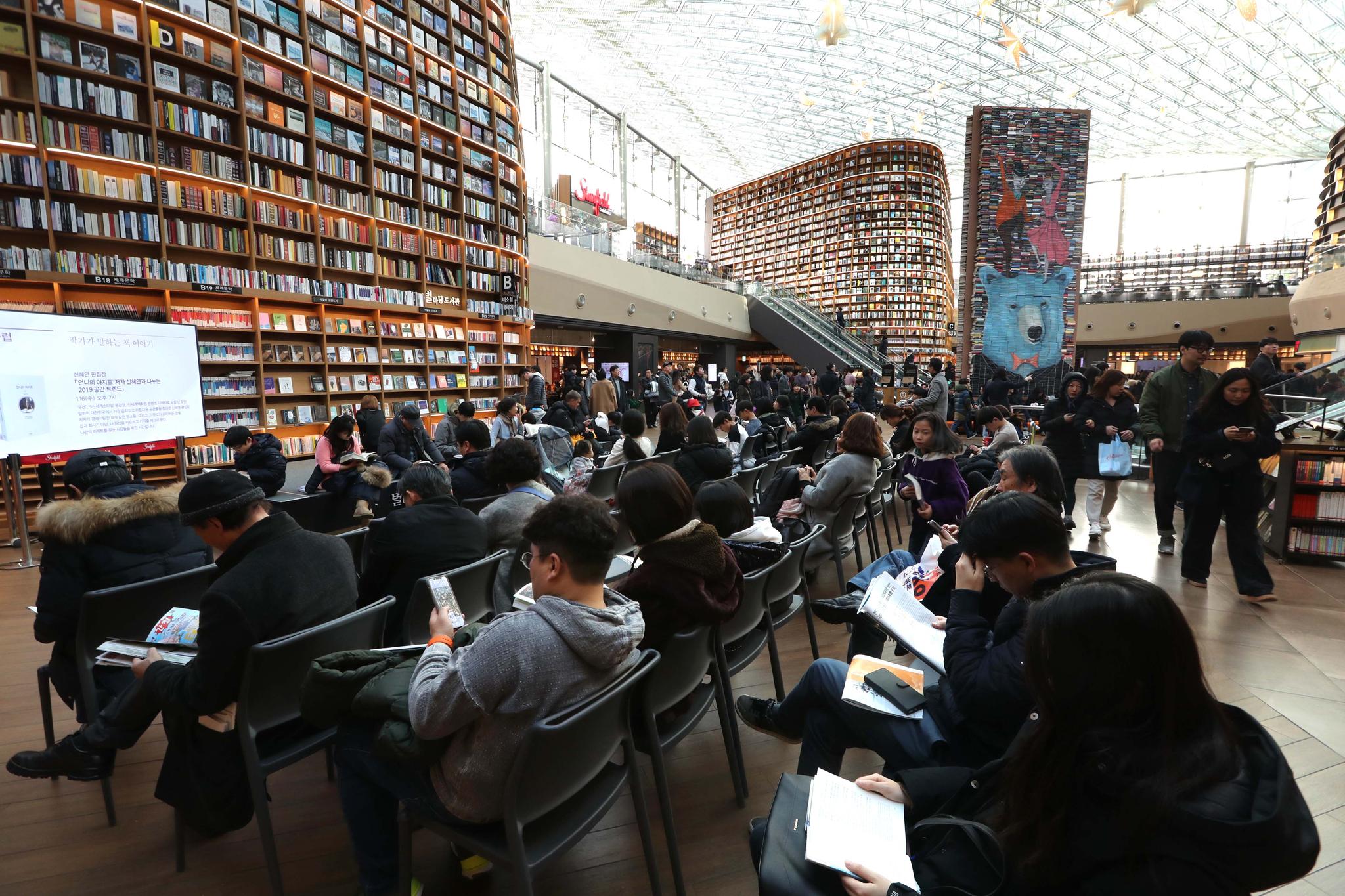 13일 바깥 활동이 어려워지자 시민들이 서울 삼성동 코엑스 지하에 위치한 별마당도서관에서 책을 보며 휴일을 보내고 있다. 김상선 기자