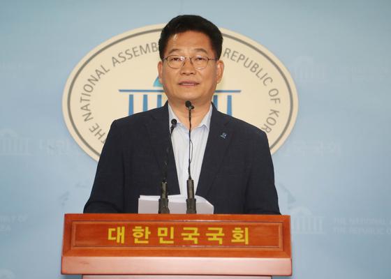 송영길 더불어민주당 의원 [연합뉴스]