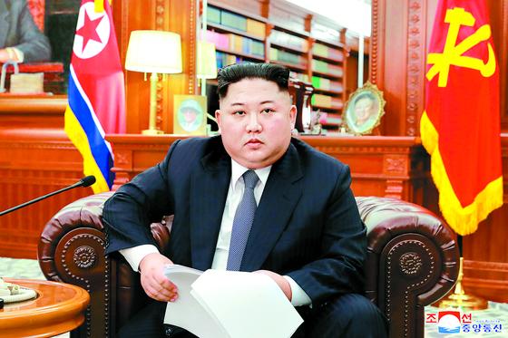 김정은 국무위원장이 노동당 중앙위원회 청사에서 신년사를 발표하고 있다.          [연합뉴스]