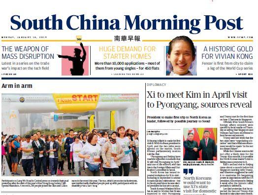시진핑 중국 국가주석의 집권 후 첫 방북 시점을 4월로 관측한 홍콩 사우스차이나모닝포스트(SCMP) 14일자 1면.