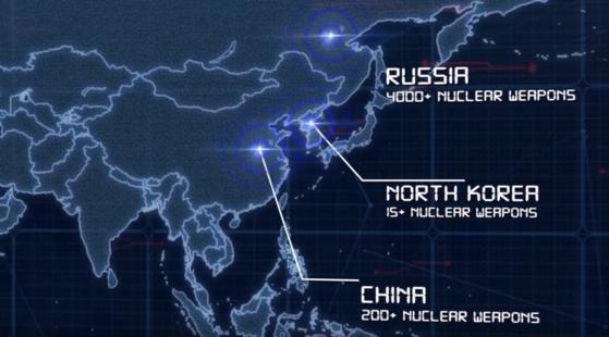 지난달 18일 USFJ가 유튜브 등에 공개한 홍보영상에서 북한에 15개 이상의 핵무기가 있는 보유국으로 명기했다. [사진 USFJ 홍보 동영상 갈무리]