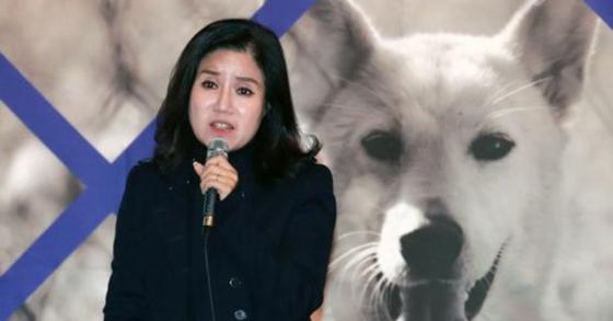 박소연 케어 대표. [뉴스1]