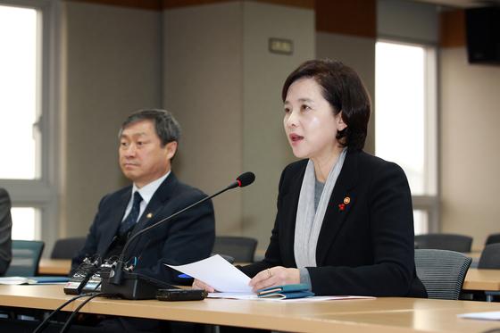 유은혜 교육부 장관이 14일 오전 교육신뢰회복추진단 회의에서 발언하고 있다. [교육부]