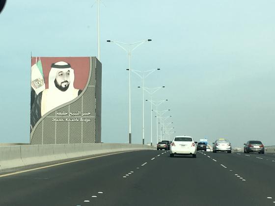왕의 도시 아랍에미리트 아부다비. 아랍에미리트 대통령의 이름을 딴 셰이크 칼리파 브릿지. 아부다비=박린 기자