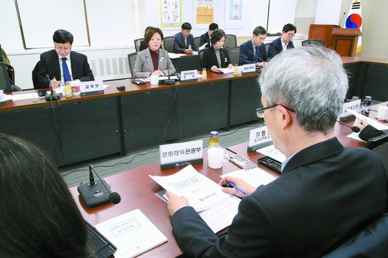 정부, 체육계 성폭력 대책회의