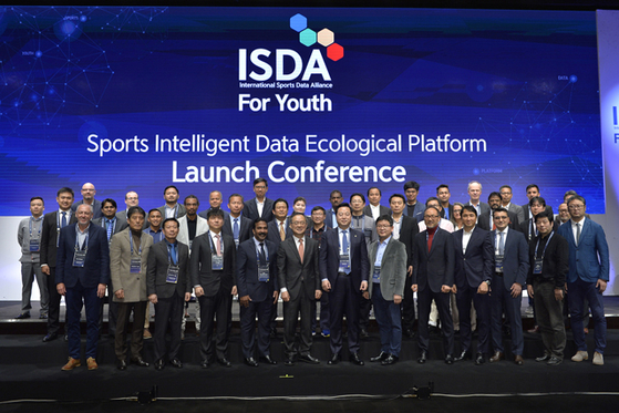 ISDA 주최 '유소년 맞춤형 데이터관리 플랫폼' 설명회에 참가한 축구인들. [사진 올리브크리에이티브]