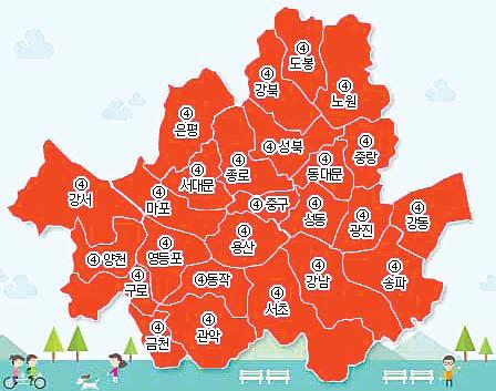 이 날 오후 5시 초미세먼지 '매우 나쁨'을 보이고 있는 서울시 대기환경 정보. [서울시 홈페이지 캡처]