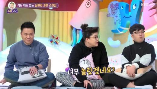 [사진 KBS2 '안녕하세요']