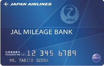 일본항공 마일리지 카드. [사진 일본항공]