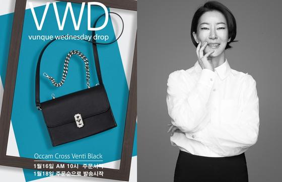 드롭 방식으로 이번 주 수요일에 출시할 가방을 보여주는 분크 VWD 홍보 이미지(왼쪽)와 석정혜 대표.
