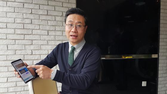 DXY 창업자 스탠리 리 대표. 박민제 기자