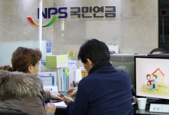 지난해 12월 서울 중구 국민연금공단 종로중구지사에서 시민들이 연금 상담을 받고 있다. [뉴스1]