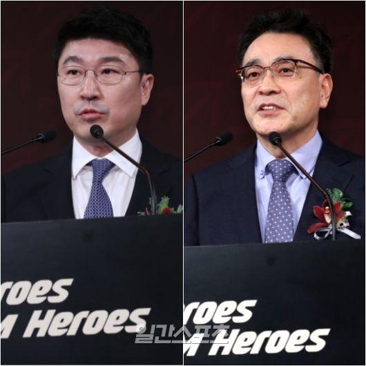 15일 키움 히어로즈 구단 출범식에 참석한 박준상(왼쪽) 서울 히어로즈 대표이사와 이현 키움증권 대표이사의 모습. IS 포토