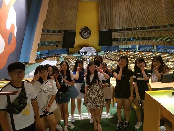 지난해 해외탐방에 나선 하동 중학생들이 UN을 견학하고 있다.[사진 하동군]
