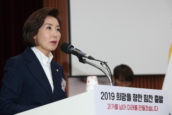 발언하는 나경원 원내대표 [연합뉴스]