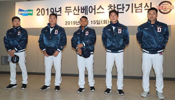 새롭게 두산에 합류한 코치진. 김원형, 이도형, 정경배, 고영민, 김민재 코치. [연합뉴스]