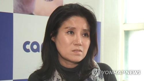 박소연 동물권 단체 '케어' 대표. [연합뉴스TV]