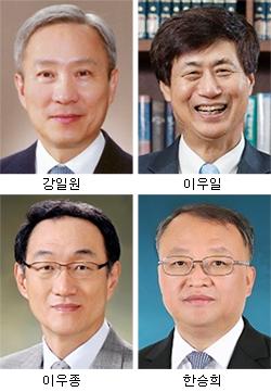 미시간대 한국총동문회
