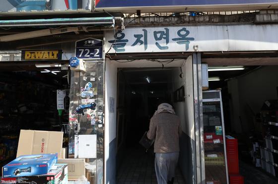 세운재정비촉진사업으로 철거위기에 놓인 을지면옥의 모습. [사진 연합뉴스]