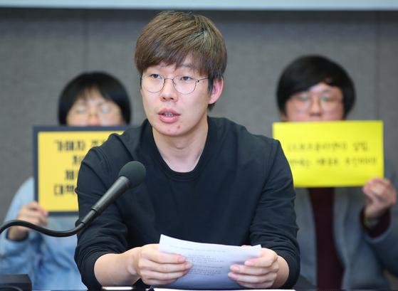 젊은빙상인연대 여준형 대표. [연합뉴스]