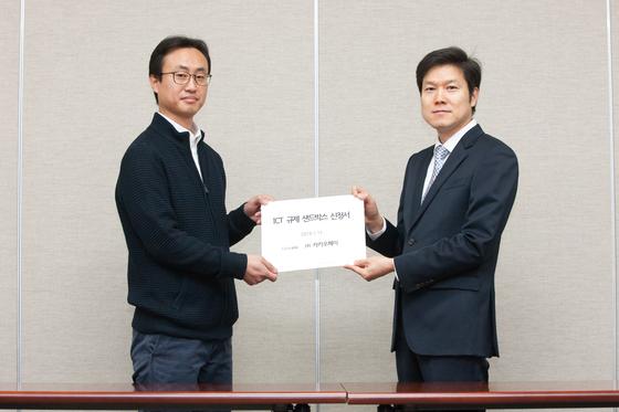 17일 오승준 카카오페이 온라인사업총괄 실장(왼쪽)이 김광의 과학기술정보통신부 인터넷제도혁신과 연구관(오른쪽)에게 ICT 규제 샌드박스 신청서를 제출하고 있다.