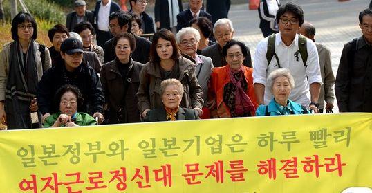 일제강점기 일본 군수기업에 강제 동원된 근로정신대 피해자들. [뉴스1]