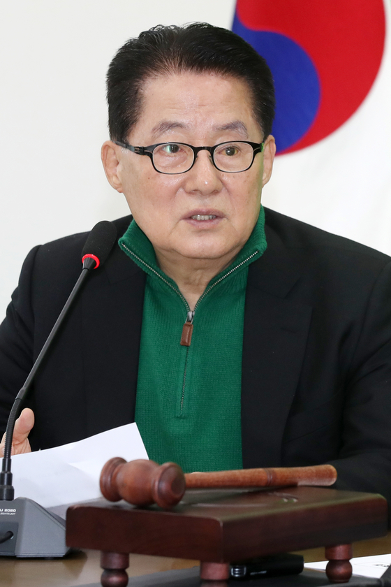 박지원 민주평화당 의원.뉴스1