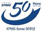 [경제 브리핑] 삼정KPMG 한국 진출 50년 슬로건 선포