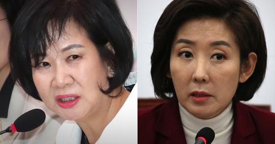 손혜원 더불어민주당 의원(왼쪽), 나경원 자유한국당 원내대표. [중앙포토]