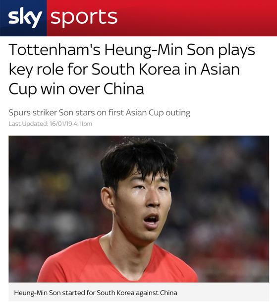 손흥민 뛰자 BBC도 아시안컵에 급관심···Sonny 뜻은