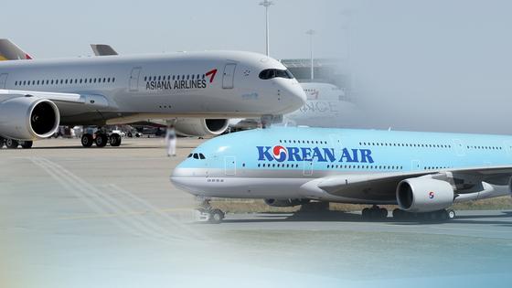 공정위, 대한항공·아시아나항공 마일리지 운용 관련 현장조사