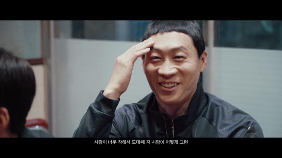 영화 '극한직업'에서 마약조직 쫓다 닭을 잡게 되는 마약반 형사 역을 맡은 배우 진선규. 사진은 홍보영상 한 장면. [사진 CJ엔터테인먼트]