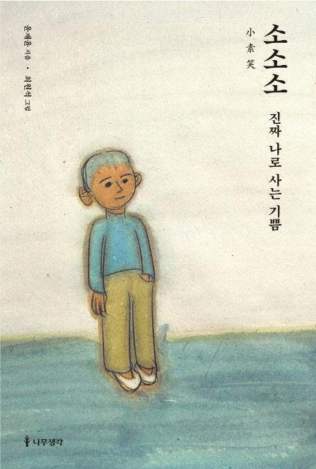 퇴직 후 3대 불안요인 돈·건강·외로움 문제 잠재울 '이것'