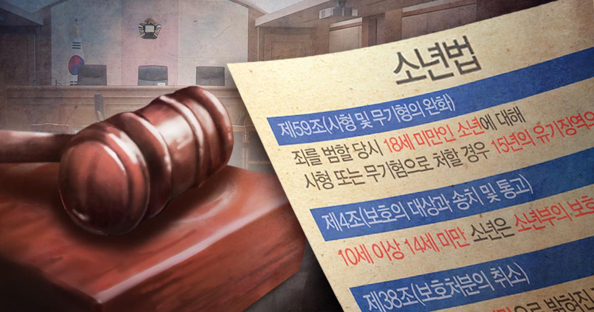 병원서 감시 소홀 틈 타 도주한 광주소년원생 검거