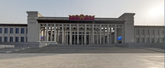 중국국가박물관 출처 : 중국국가박물관 공식홈페이지