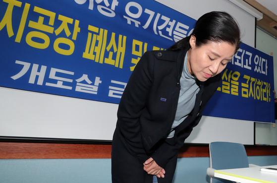 동물권단체 '케어' 박소연 대표가 19일 오전 서울 서초구의 한 빌딩에서 구조동물 비밀 안락사 파문과 관련해 입장을 밝히기 전 고개숙여 인사하고 있다. [뉴스1]